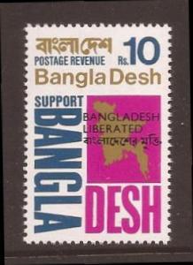 Bangladesh scott #16 m/nh stock #N3826