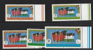 Palestinian Authority, 8-12, Various Designs Singles, MNH