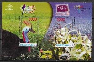 Indonesia MNH S/S Bird & Flowers 2008