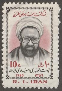 Persian stamp, Scott# 2053, MNH, Professor Morteza Motahhari , #V-59