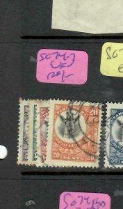 TANGANYIKA  (P2305B)  GIRAFFE  5C-0C  SG 74-7    VFU