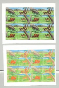 South Ossetia (Georgia) 1997 Animals, Wildcat 4v in 1v M/S of 16 x 4v P/P