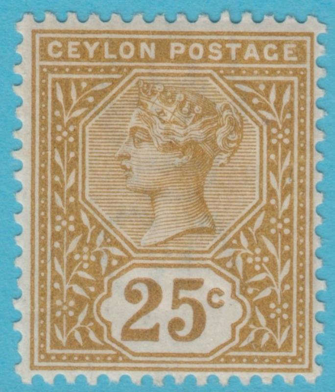 CEYLON 138 MINT HINGED OG * NO FAULTS EXTRA FINE !
