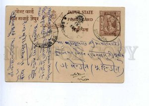 196246 INDIA JAIPUR 1948 year RPPC