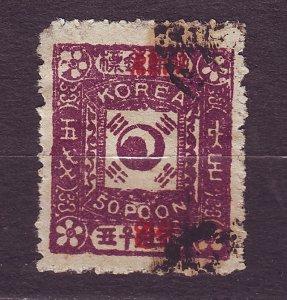 J23344 JLstamps 1897 south korea used #13 design avg condition