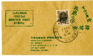 Burma Stamps Japanese Special Service Post Cover VF Peacock ovprt