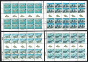 BAT Seals 4v Fill Sheets SG#448-451 CV£170+