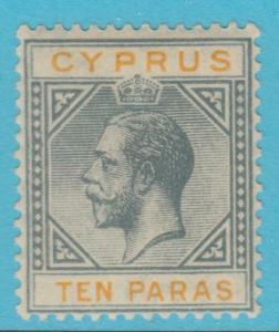Zypern 73 Postfrisch Og Kein Fehler Extra Fein