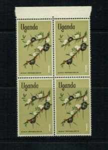 1971 Uganda, Native Flora 1/  Block of 4  MUH