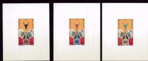 MALAGASY REPUBLIC Souvenir Sheet/ PROOF Sc# 468 -70 MNH - FOS135