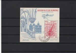 republic du senegal used  stamps sheet ref r12597