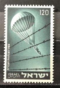 Israel 1955 #92, MNH