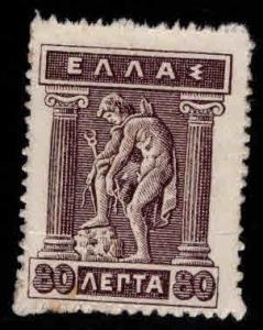 GREECE Scott 225 MH*stamp