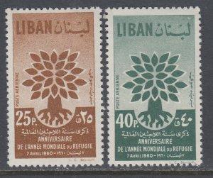 Lebanon C284-C285 MNH VF