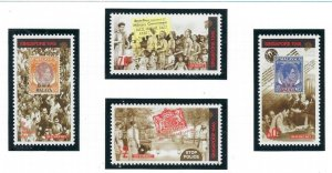 Singapore 723-26 MNH 1995 End of WWII Anniv (ap6891)