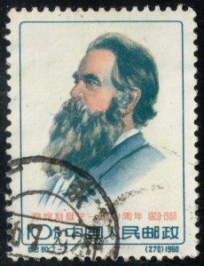 China PRC #541 Friedrich Engels; Used (3Stars)