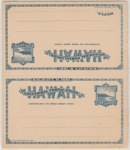 HAWAII UY2 Unused FVF (11420)