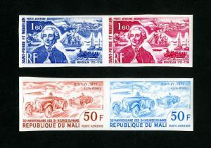 Mali Stamp XF Imperforated Set OG NH