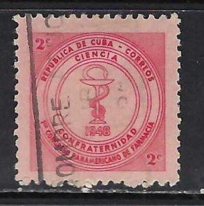 CUBA 431 VFU P266