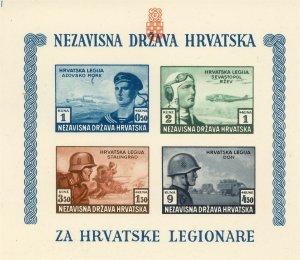 Stamp Croatia Sc B37 Sheet 1943 WW2 Russia Legion Stalingrad Navy ImPerf MNH