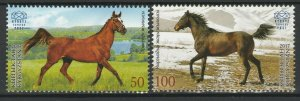Kyrgyzstan 2017 Horses joint Belarus 2 MNH stamps