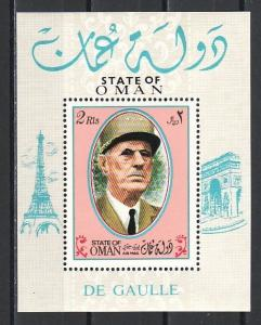 Oman State, 1972 Local issue. Charles de Gaulle s/sheet.