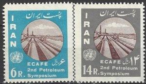 Iran  1207-8   MNH  ECAFE