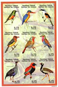 Comoro Is.1998 BIRDS Shlt (9) IMPERF.MNH Sc # 927A