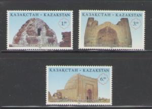 Kazakhstan Sc 150-2 1996 Architectural sites stamps mint NH
