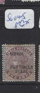 INDIA PATIALA  (P1012B) QV SERVICE 1/2A-1A  SG O4-5  MOG