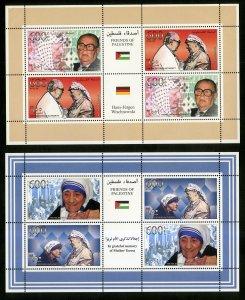 PALESTINIAN AUTHORITY  70a-72a FULL PANES 2 SETS MNH SCV $18.50  BIN $9.25 FR...