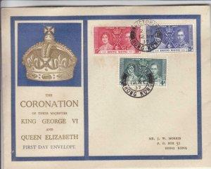 1937, Victoria, Hong Kong to Hong Kong, Coronation FDC (34944)