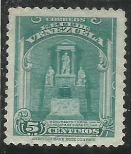 VENEZUELA 1947 BOLIVAR URN CENT. 5c MLH