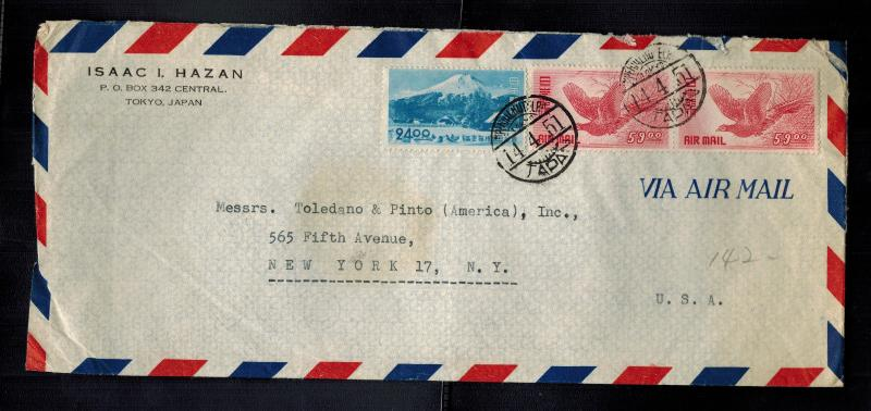1951 Japan Airmail Cover to USA