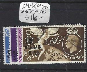 BAHRAIN (PP1704BB)  ON  GB OLYMPIC GAMES SG 63-6   VFU