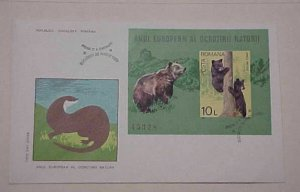 ROMANIA  FDC IMPERF  SHEETLET #BL168 CAT.$110.00 CACHET UNADDRESSED