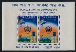 Korea 858a MNH Satellite, International Meteorological Cooperation