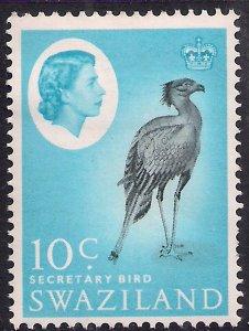 Swaziland 1962 - 66 QE2 10ct Secretary Bird MM SG 98 ( R277 )
