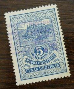 Yugoslavia Serbia BEOGRAD Local Revenue Stamp 5 Dinara  CX36