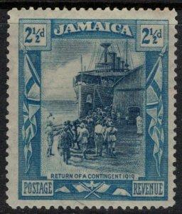 Jamaica #92*  CV $6.50