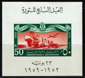 Egypt SC# 472A, Mint Lightly Hinged - Lot 021417