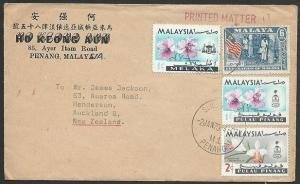 MALAYA 1970 mixed franking cover to New Zealand............................47023