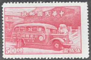 DYNAMITE Stamps: China Scott #764 – MNH