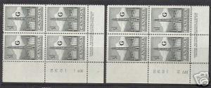Canada #O32 Mint Plate #1 & #2 Blocks
