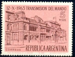 Government House, Buenos Aires, Argentina stamp SC#751 Mint