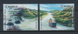 [BEL45] Belgium 2014 Boats good set of stamps very fine MNH