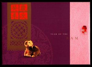 Hong Kong 2003 Year of the Ram Presentation Pack MNH set of 4 stamps MNH
