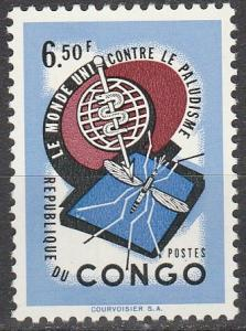 Congo #416  MNH  (S7689)