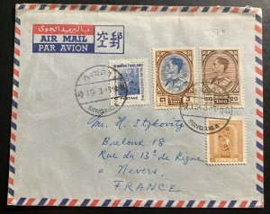 1960s Songkhla Thailand Airmail Cover To Nevers France