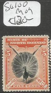 North Borneo Bird SG 150 MOG (6clu)